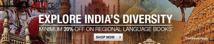 Minimum 20% Off on Regional Language Books