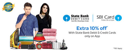 Get 10% Discount on Flipkart Gift Card Using State Bank Debit & Credit Cards