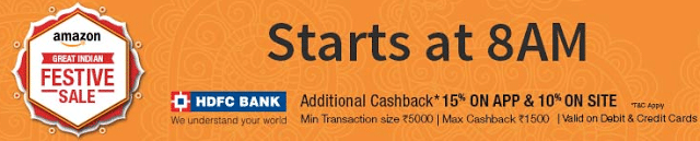 Bank Offers on Amazon Great Indian Festive Sale
