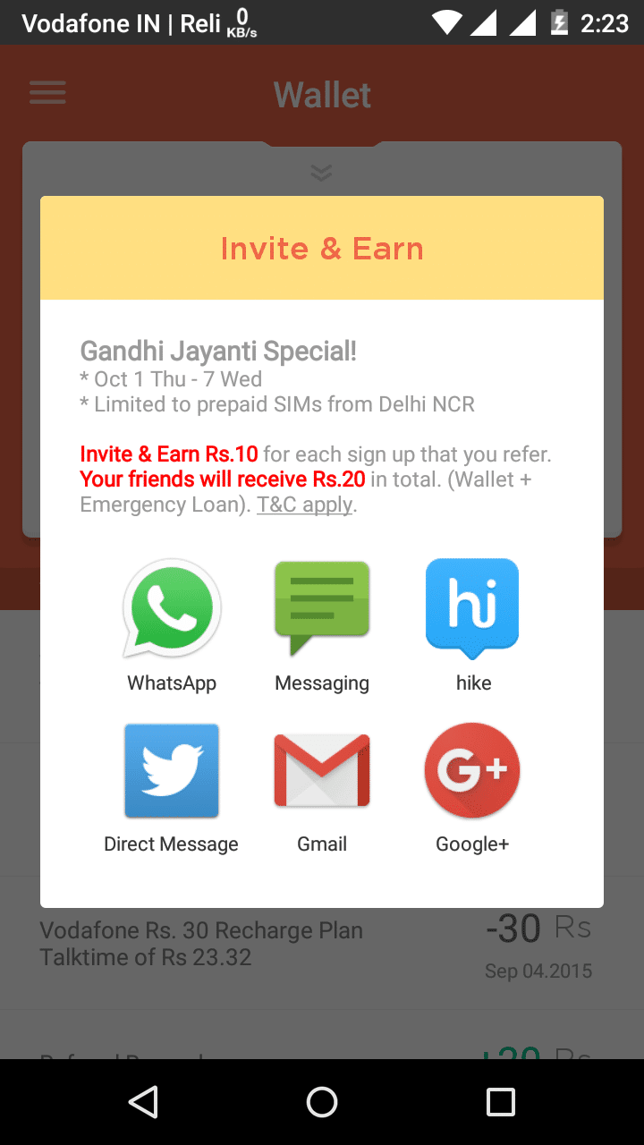 True Balance App: Get Rs 20 Free Recharge + Rs 10 Per Referral